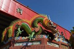 Es un escultura-dragón moderno Imagenes de archivo