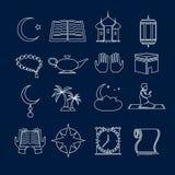 Esboço ajustado ícones do Islã Fotografia de Stock