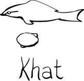 Esboço antigo do símbolo de Khat do egípcio Imagem de Stock Royalty Free