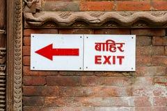 Esca firmano dentro nepalese ed inglese Fotografia Stock Libera da Diritti