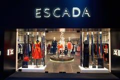 Escada商店 库存照片