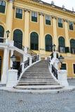 Escadaria do palácio de Schonbrunn imagem de stock royalty free