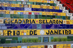 Escadaria Selaron - Рио-де-Жанейро - Бразилия Стоковая Фотография