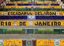 Escadaria Selaron, Rio De Janeiro Tiles image stock