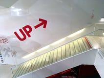 Escaleras ascendentes Imagen de archivo