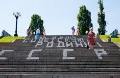 Escaleras con la inscripción Fotografía de archivo libre de regalías