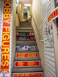 Escaleras a las figuras tienda, Akihabara, Tokio, Japón del animado fotos de archivo libres de regalías