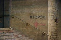 Escalier à la ville photo stock