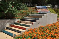 Escalier de la connaissance, Liban Image libre de droits