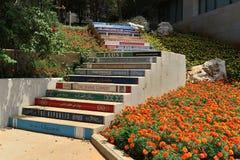 Escalier de la connaissance, UOB, Liban Photo stock
