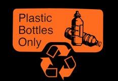 Escaninho de recicl Imagens de Stock