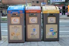 Escaninho reciclável da coleção Imagem de Stock