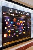 Escaparate de Louis Vuitton en Suria KLCC, Kuala Lumpur Imagenes de archivo