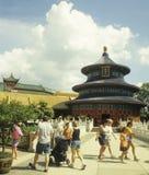 Escaparate del mundo del mundo EPCOT de Disney - China Foto de archivo
