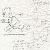 Escape da matemática Foto de Stock Royalty Free