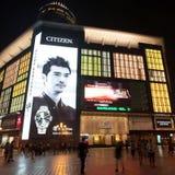 Escena comercial de la noche del edificio Imagen de archivo libre de regalías