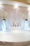 Escena de la boda Imagen de archivo libre de regalías