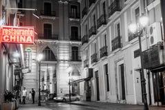 Escena de la calle y del edificio de Alicante España Imagenes de archivo