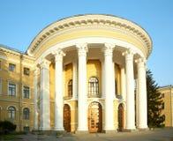 Escena de la ciudad de Kyiv Imágenes de archivo libres de regalías