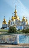 Escena de la ciudad de Kyiv Imagen de archivo