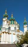 Escena de la ciudad de Kyiv Fotos de archivo libres de regalías