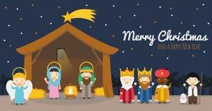 Escena de la natividad de la Navidad con la familia santa y tres hombres sabios Fotos de archivo libres de regalías