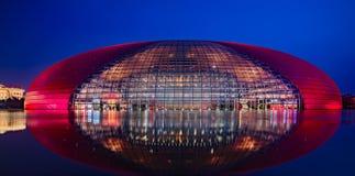 Escena de la noche del centro nacional para las artes interpretativas imagenes de archivo