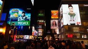 Escena de la noche en Dotonbori Imagenes de archivo