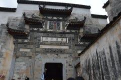 Escena de la piedra del chino tradicional Imagenes de archivo