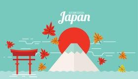 Escena de la puerta del soporte y de los toros de Fuji en Autumn Season Imágenes de archivo libres de regalías