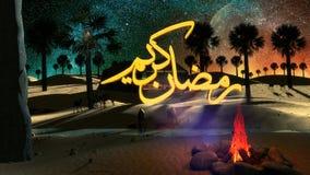 Escena de Ramadan Kareem 3d ilustración del vector