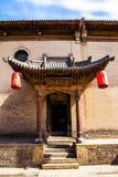 Escena del parque del señorío de Chang. Tubo principal de la casa. Fotografía de archivo libre de regalías