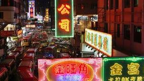 Escena elevada de la calle en China de Hong-Kong de la isla de Kowloon Hong-Kong del kok del monje almacen de video