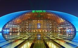 Escenas de la noche del teatro nacional magnífico de China Foto de archivo libre de regalías