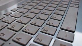 Escoja una llave Imagen de archivo