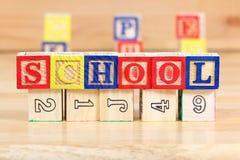 Escola Foto de Stock Royalty Free