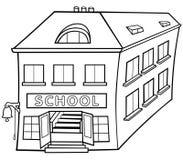 Escola ilustração do vetor