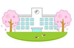 Escola da ilustração Foto de Stock Royalty Free