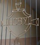 Escola militar MIA Ross de Novocherkassk Suvorov da porta Fotografia de Stock