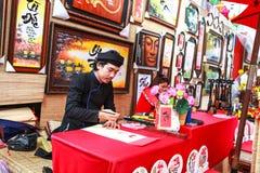 Escolar vietnamita del festival del año lunar Ésta es una tradición del Año Nuevo lunar vietnamita Fotos de archivo libres de regalías