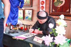 Escolar vietnamita del festival del año lunar Ésta es una tradición del Año Nuevo lunar vietnamita Imagen de archivo libre de regalías