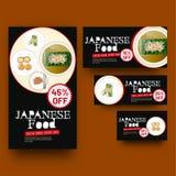 Escomptez le calibre ou le bon réglé pour les WI japonais de restaurant de nourriture illustration libre de droits