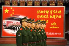 Escortes armées dans la ville interdite Photographie stock libre de droits