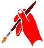 Escova de pintura ilustração do vetor