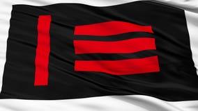 Escravo mestre Pride Close Up Waving Flag ilustração royalty free