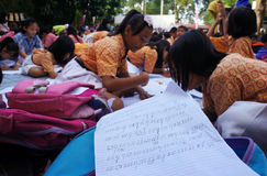 Escreva a letra do javanese Imagens de Stock