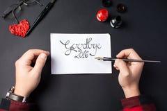 Escrevendo adeus um cartão 2016 Fotografia de Stock
