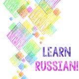 Escrevendo a exibição da nota aprenda o russo Ganho apresentando da foto do negócio ou para adquirir o conhecimento de falar e de ilustração do vetor