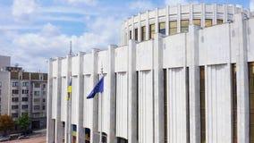 Escritório da vista aérea do presidente de Ucrânia A administração presidencial situada no quadrado europeu ukrainian vídeos de arquivo