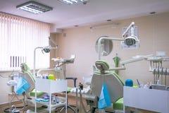 Escritório dental foto de stock